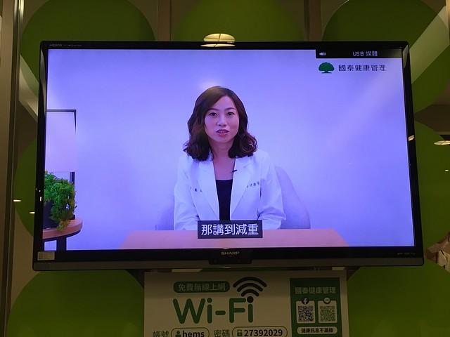 國泰的營養師陳葵蓉長得好像小學學姐