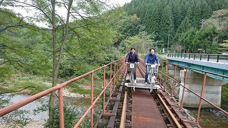 Taman Rel Kereta Kosaka