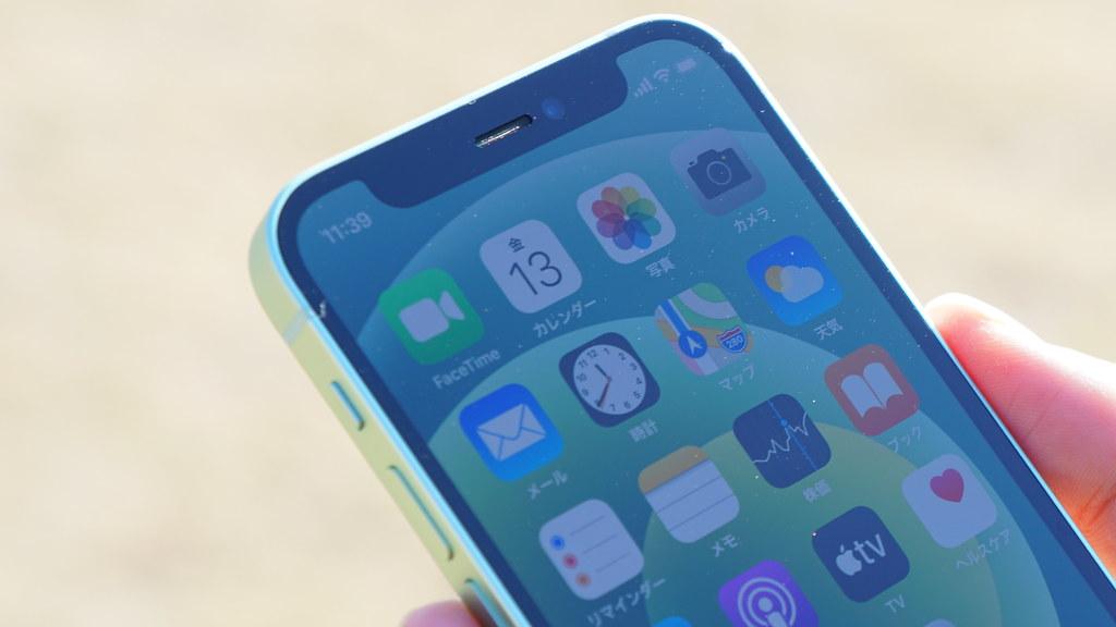 iPhone 13の小型ノッチは幅縮小か。電池のパーセント表示復活に期待