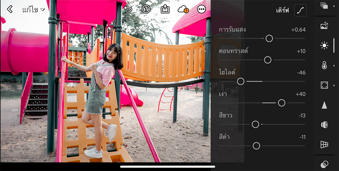 Lightroom-Pink-Playground-05