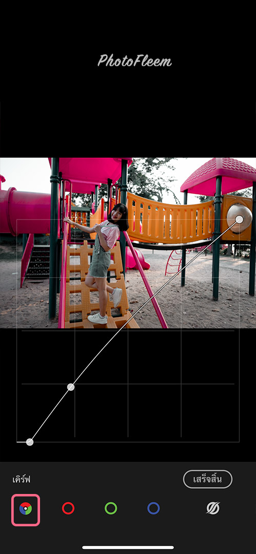 Lightroom-Pink-Playground-04