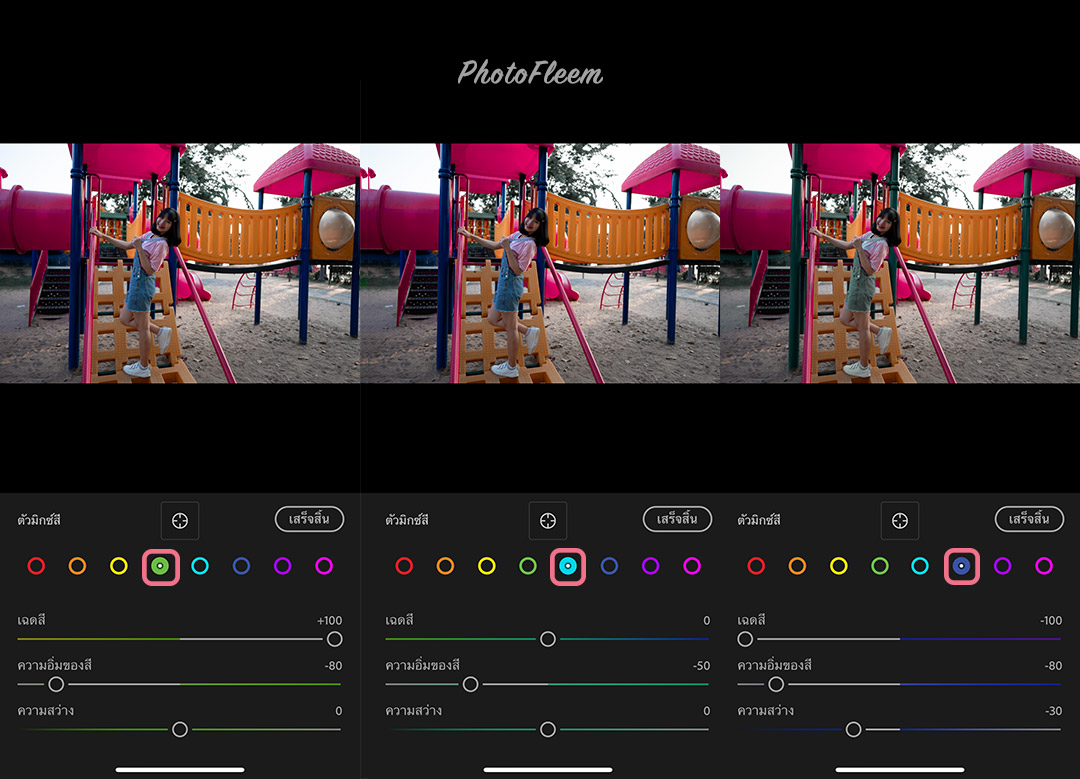 Lightroom-Pink-Playground-02