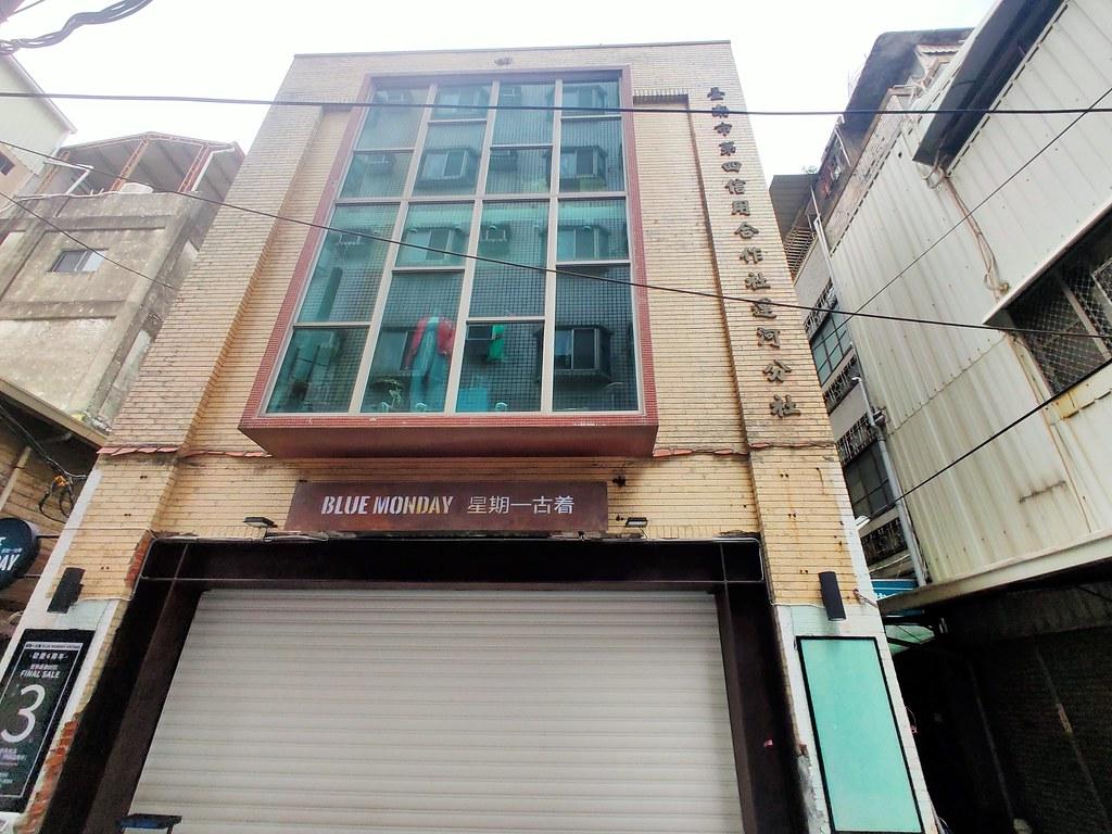 中西區錦源興 (1)