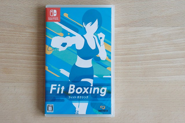 Fit Boxing - I bought an exercise game. Because I have an exercise problem caused by working from home!
