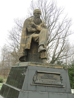 11.11.2020 | 199-летие со дня рождения Ф.М. Достоевского