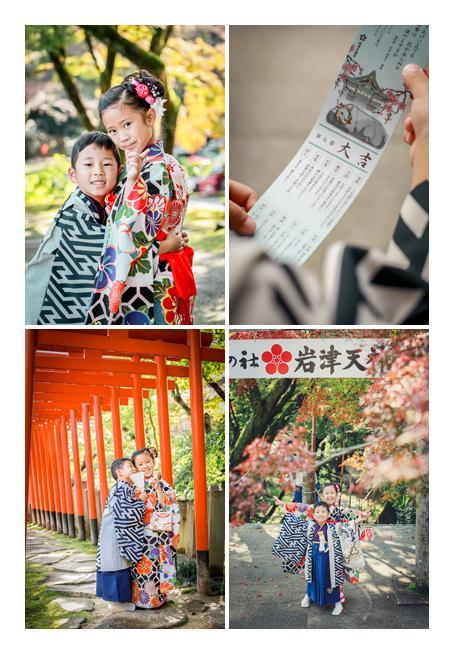 七五三 神社でひいたおみくじは大吉 岩津天満宮 愛知県岡崎市