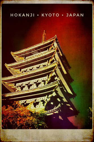 Making up a postcard from Hokanji Temple in Kyoto run through the photo apps Pixlromatic and Snapseed