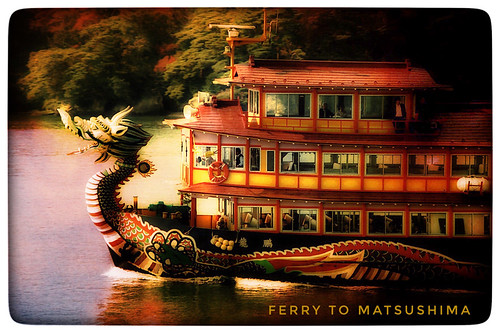 Making up a postcard of a Dragon ferry going to Matsushima run through the photo apps Pixlromatic and Snapseed