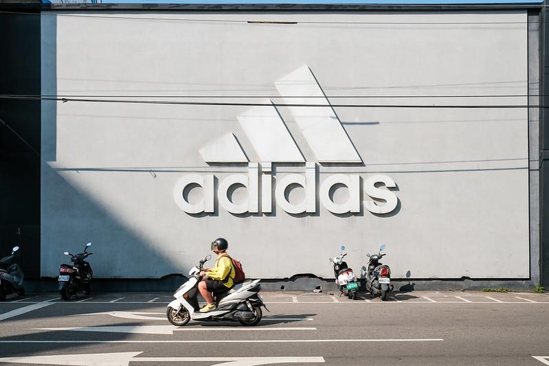 逢甲 Adidas|台中