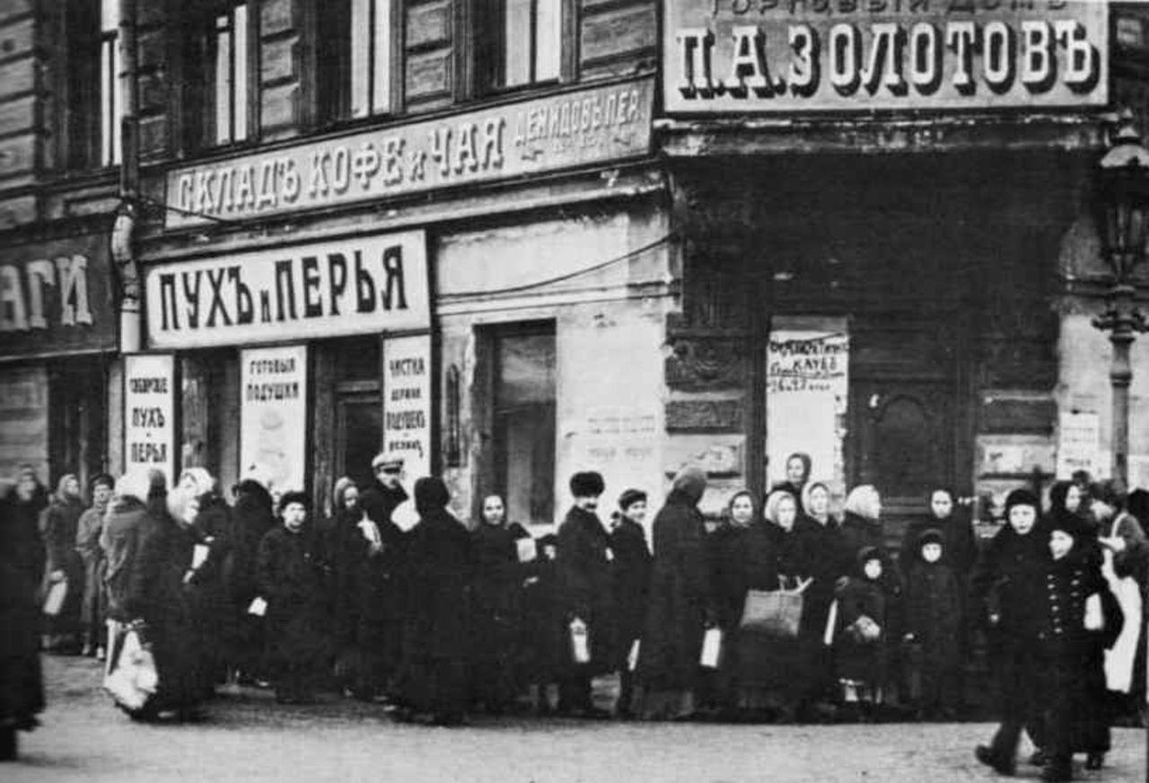 31. Январь. Петроград. Очередь за хлебом