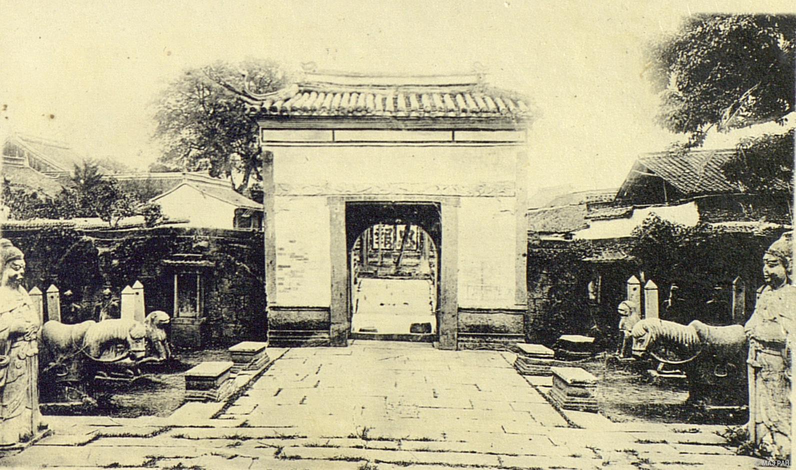 Минские могилы около Нанкина