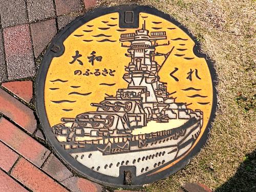 Kure Hiroshima, manhole cover (広島県呉市のマンホール)