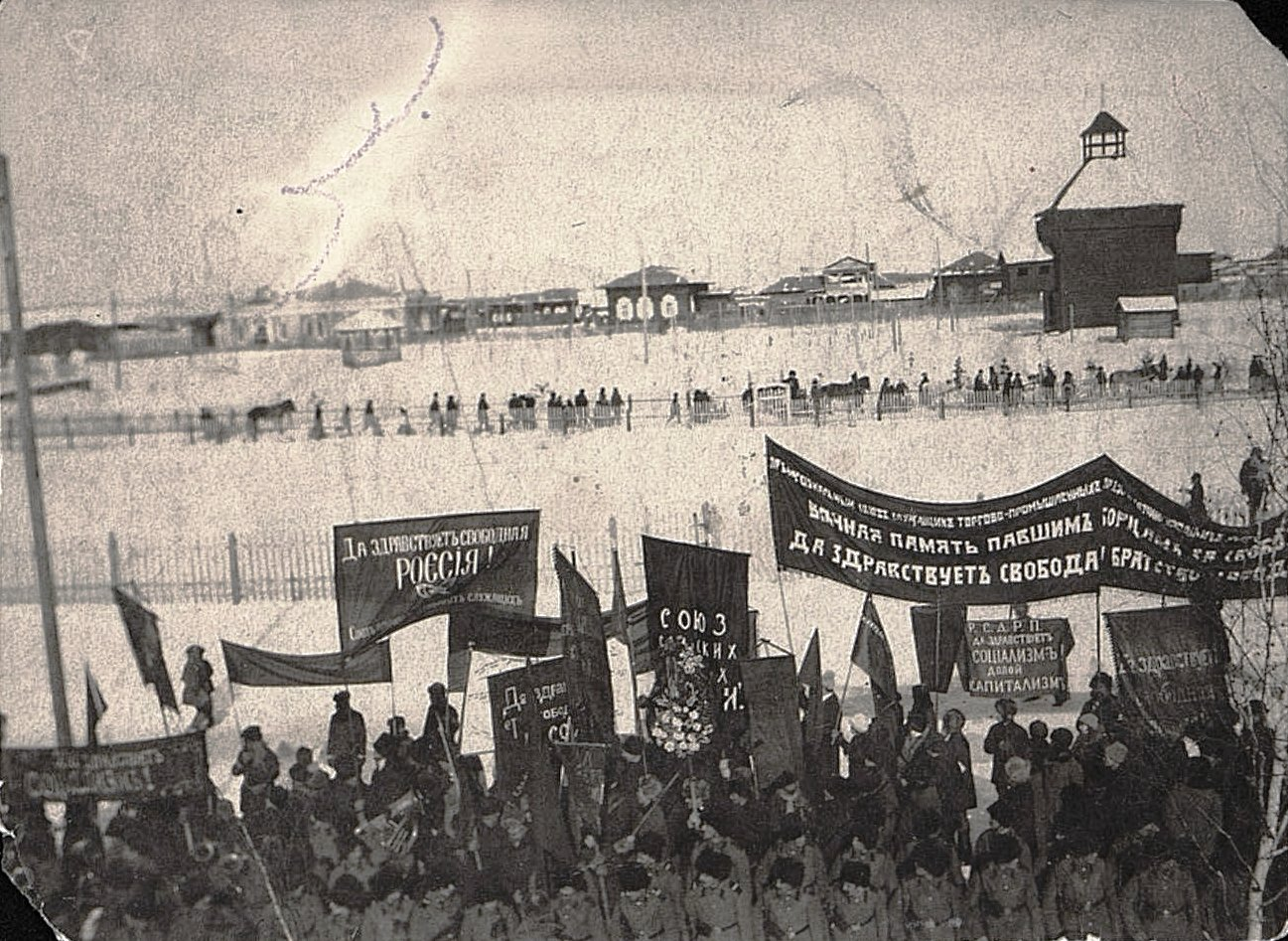 57. Якутск. Митинг на Соборной площади. Март