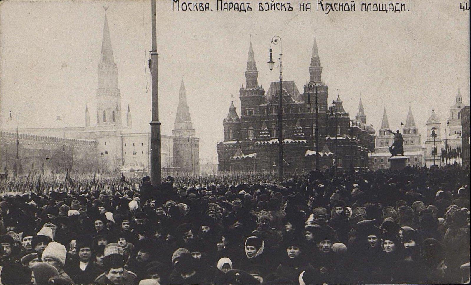 41. Москва. Парад войск на Красной площади