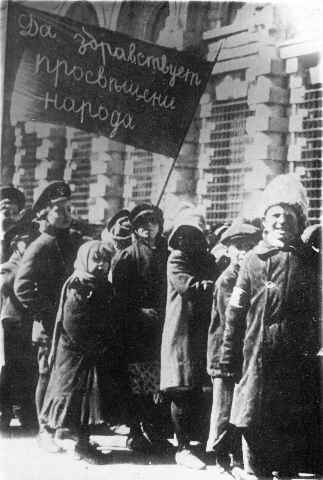48. Дети на демонстрации под лозунгом «Да здравствует просвещение народа!»