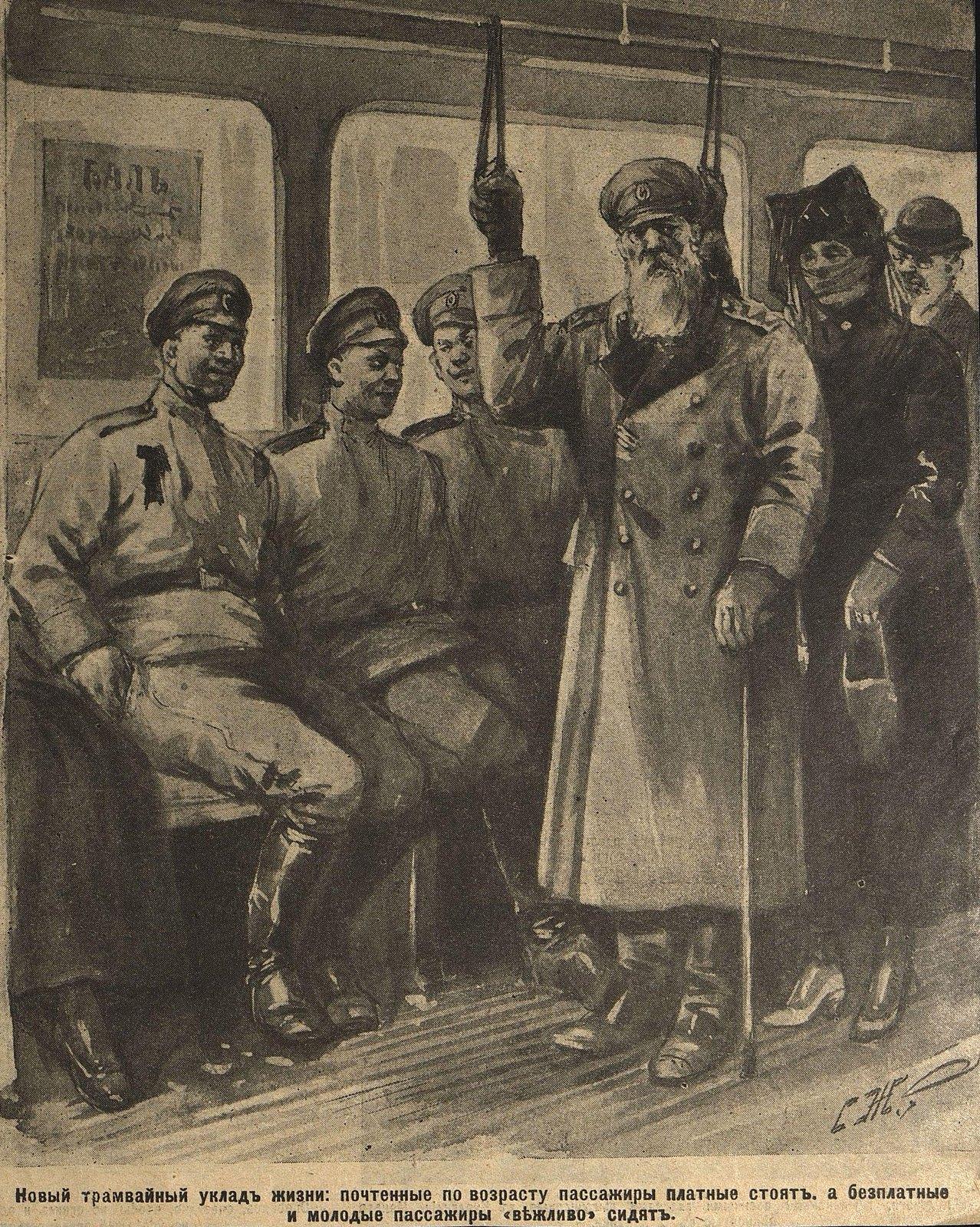 51. «Петроградская газета» № 75