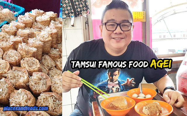 tamsui famous agei