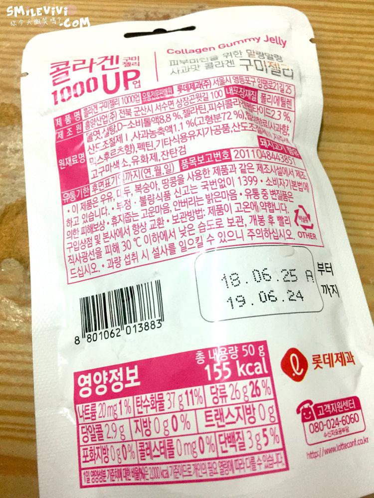 軟糖∥韓國美容軟糖Part 15 樂天膠原蛋白軟糖(콜라겐 구미젤리)、偶像明星代言LEMONA檸檬軟糖(레모나젤리)、秀智代言維他命500軟糖(비타500) 3 50607579203 c3d861c924 o