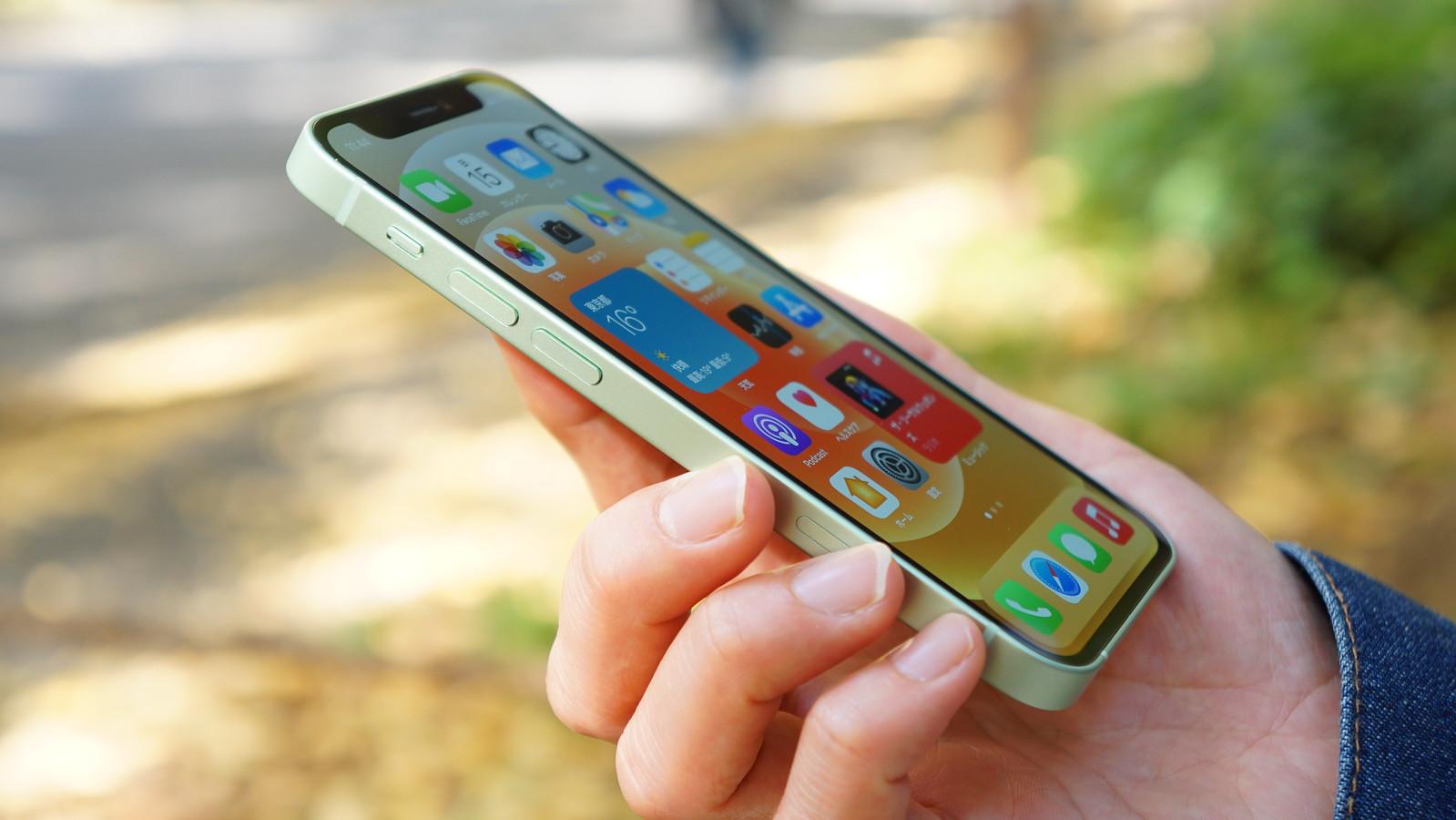 iPhone 12 mini アルミフレーム