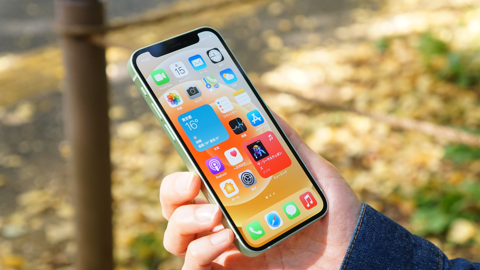 iPhone 12 mini ディスプレイ
