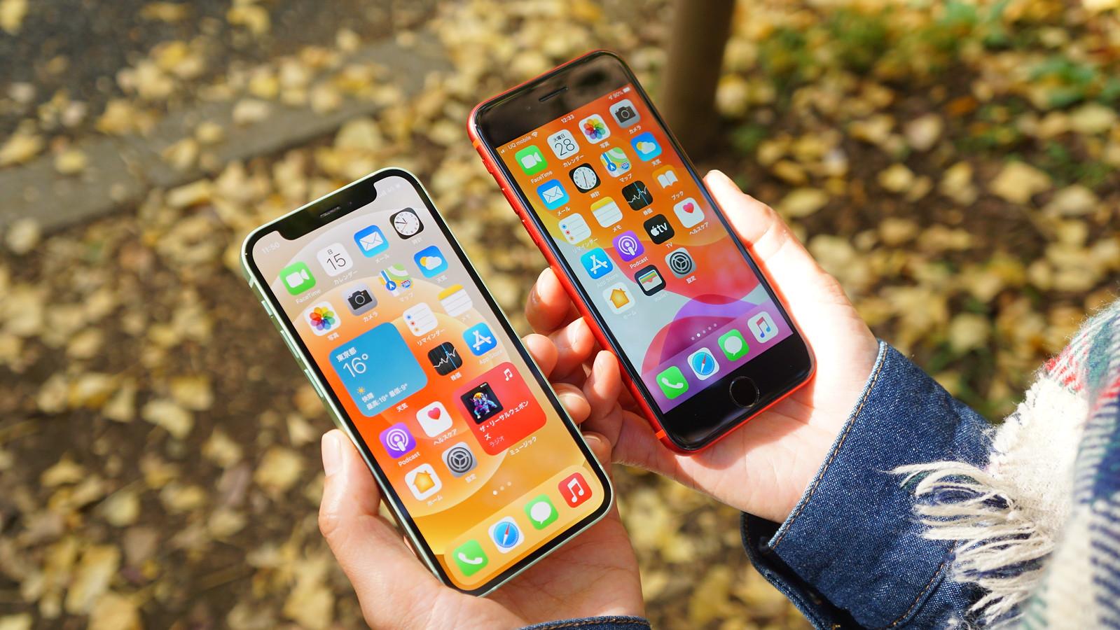 iPhone 12 miniとiPhone SEの違いを比較 - ディスプレイ