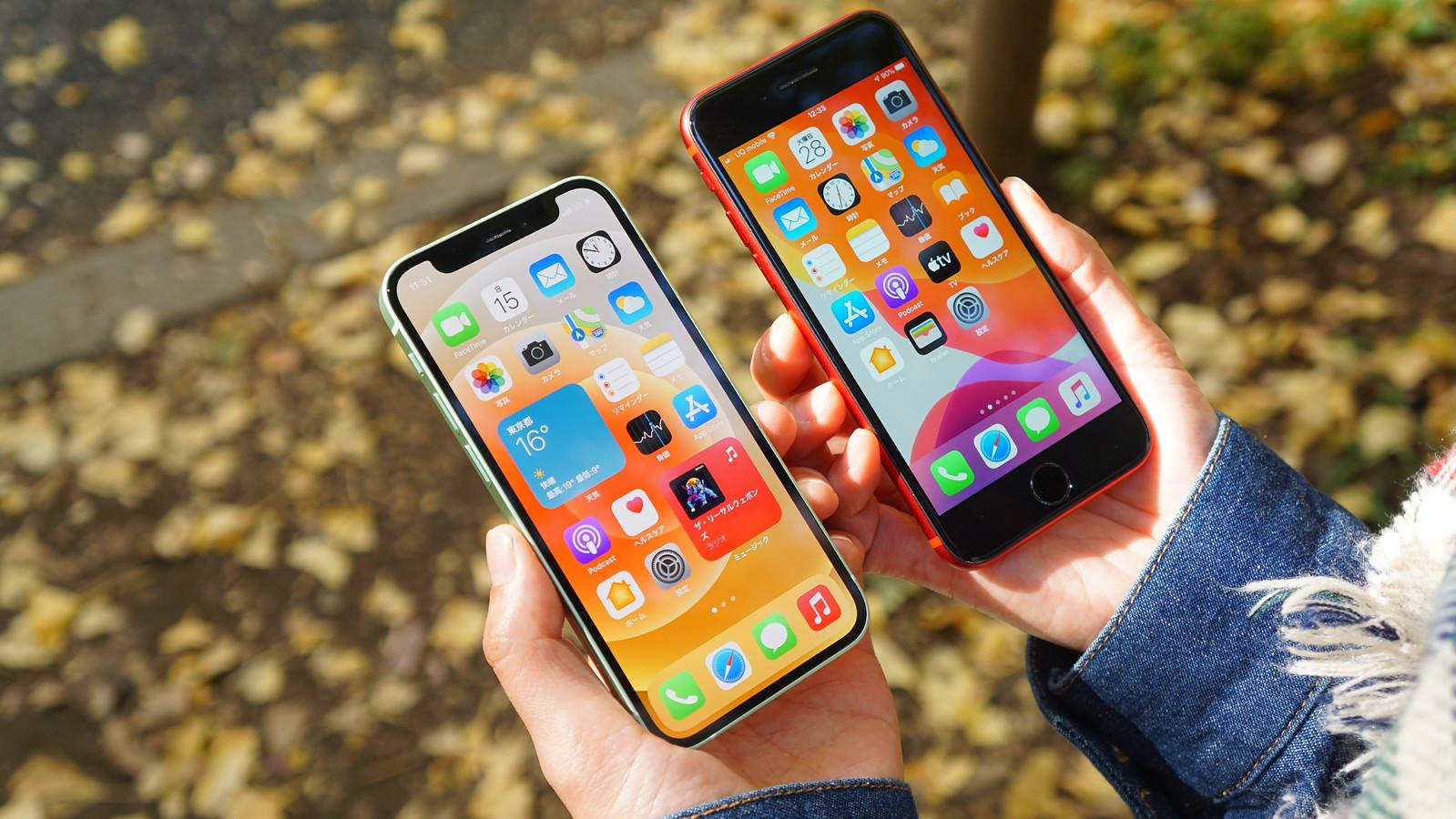 「iPhone 12 mini」と第2世代「iPhone SE」を比較