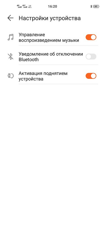 Screenshot_20201001_162056