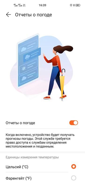 Screenshot_20201001_162017