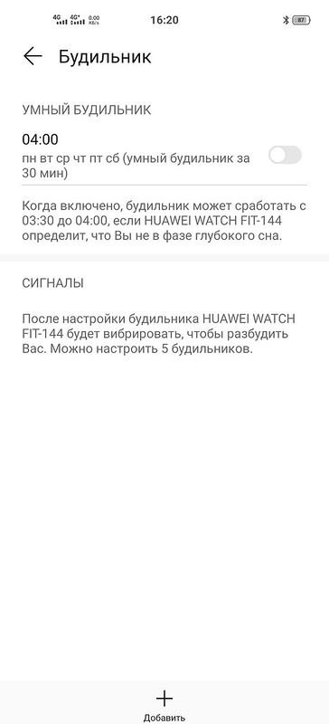 Screenshot_20201001_162011