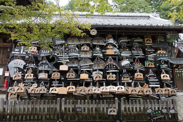 20201024 Sanage shrine 5