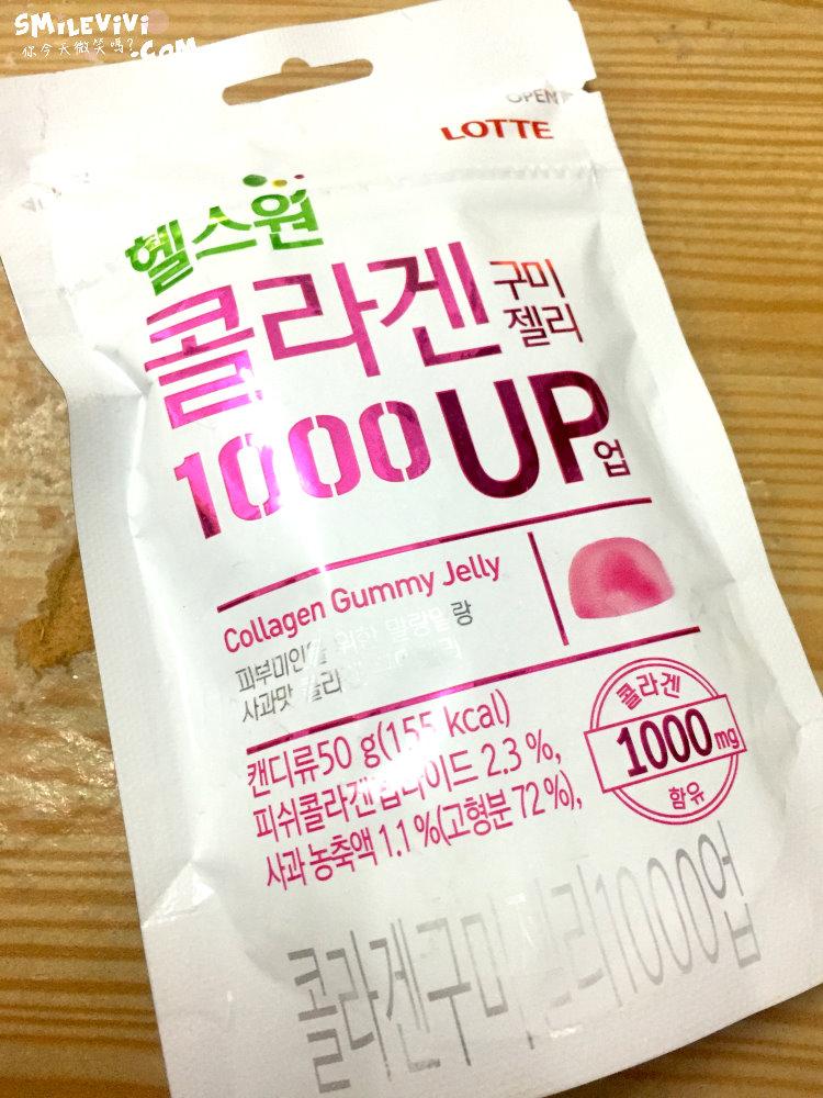 軟糖∥韓國美容軟糖Part 15 樂天膠原蛋白軟糖(콜라겐 구미젤리)、偶像明星代言LEMONA檸檬軟糖(레모나젤리)、秀智代言維他命500軟糖(비타500) 2 50608325176 8045cfae39 o