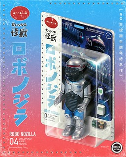【TTF2020】Goodzila 好吉拉 x Black Seed Toys 再度攜手「機器NO吉拉」NO 吉拉誕生週年紀念作