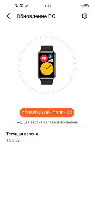 Screenshot_20201001_162102