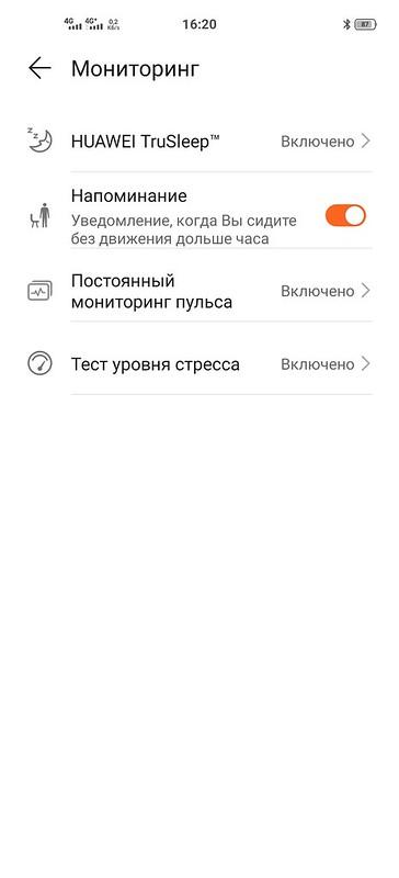 Screenshot_20201001_162006