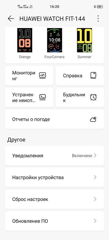 Screenshot_20201001_162053