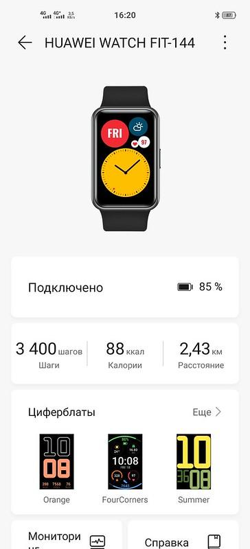 Screenshot_20201001_162050