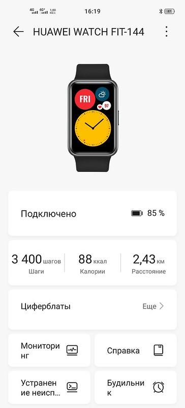 Screenshot_20201001_161952