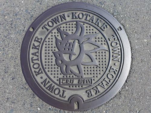 Kotake Fukuoka, manhole cover (福岡県小竹町のマンホール)