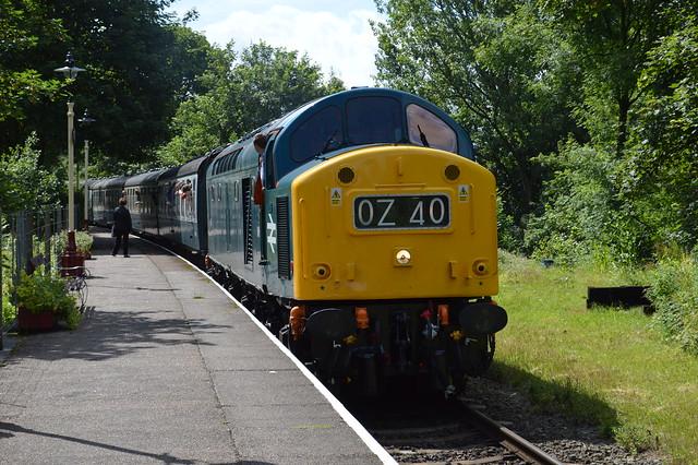 345, Summerseat