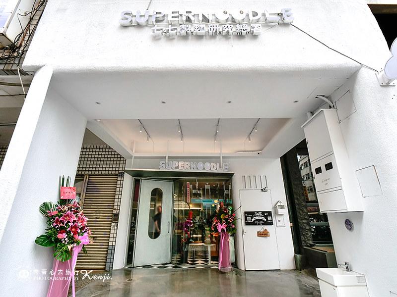 supernoodle-1