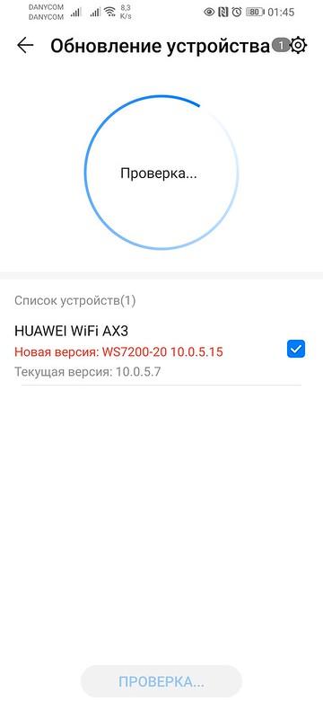 Screenshot_20200918_014543_com.huawei.smarthome