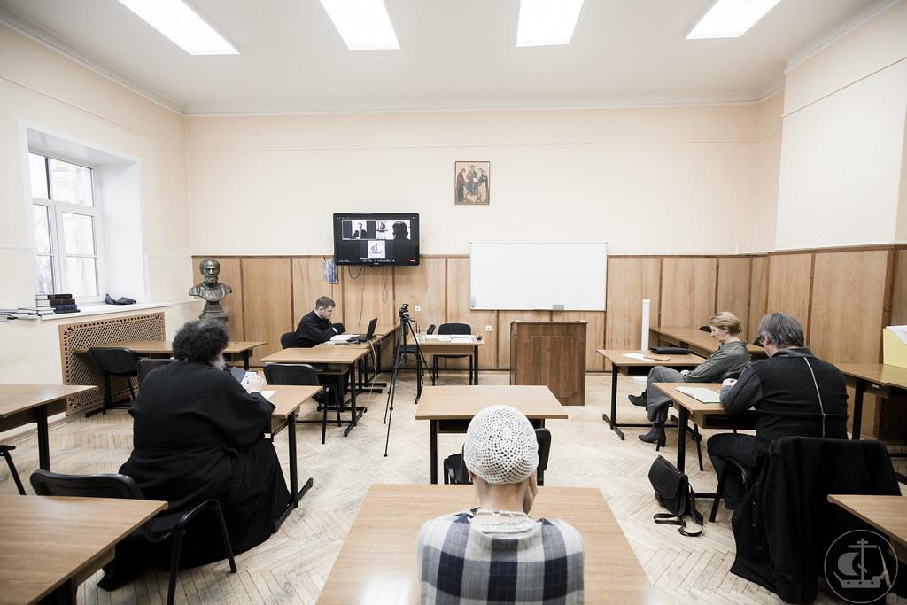 16 ноября 2020, ХII Международная научно-богословская конференция «Актуальные вопросы современного богословия и церковной науки»  / 16 November 2020, ХII International Scientific and Theological Conference