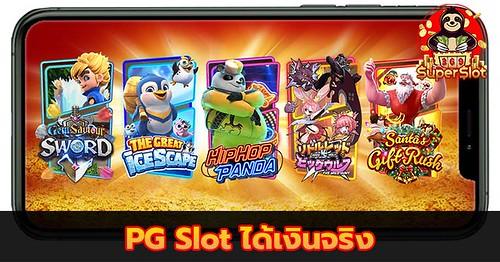 Why Choose Pg Slot Over Other Gambling Websites?
