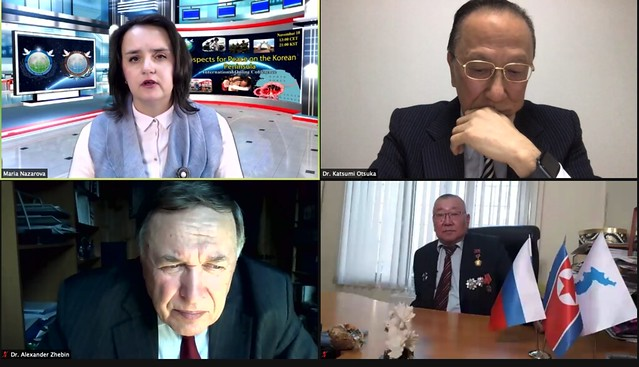Russia-2020-11-10-Russian Webinar Explores Korea's Future