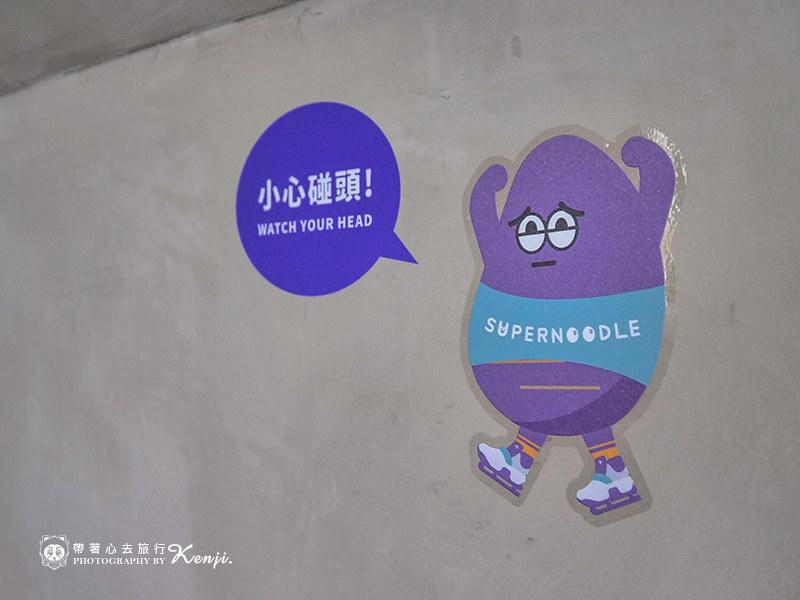 supernoodle-9-1