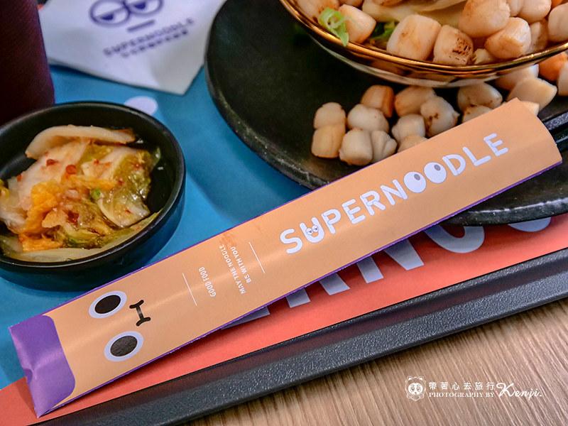 supernoodle-15-1