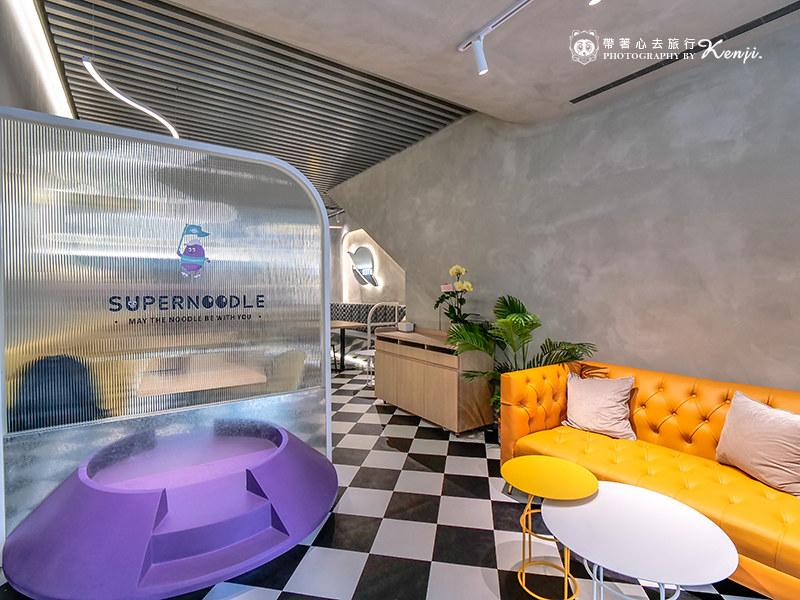 supernoodle-3