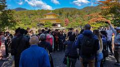 Behind the scenes, Kyoto, 20191110