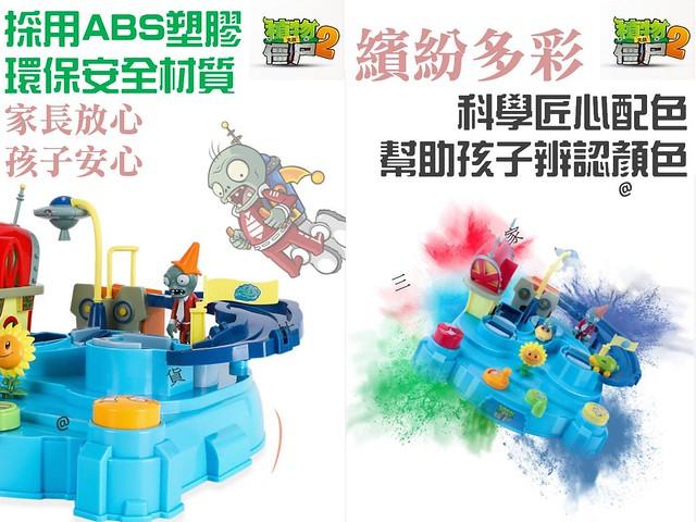 植物大戰迴力車軌道套裝 殭屍大戰 未來世界大冒險 汽車闖關 聲光版 兒童玩具 禮盒 玩具車軌道組