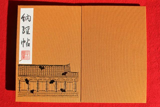 三十三間堂オリジナル御朱印帳